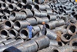 .S. Korea hopes to discuss American tariffs on steel imports at FTA negotiations.