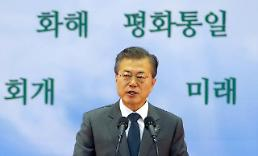 President Moon hails Trump-Kim summit as historic milestone