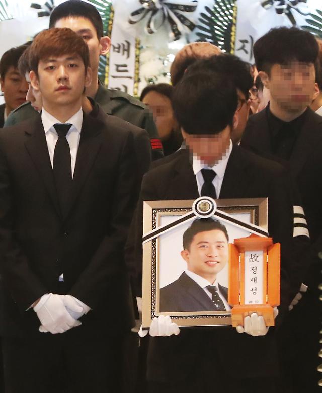 故 정재성 배드민턴단 감독, 오늘(11일) 영면…단짝 이용대 등 운구에 참여