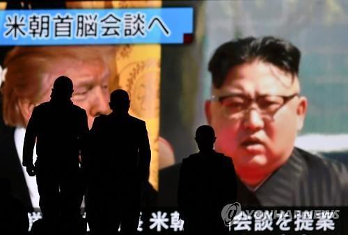 한반도 정세 변화에 다급해진 일본...북핵위협론 이어 사이버공격론 주장