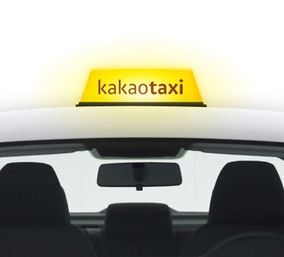 카카오모빌리티, 택시 호출기능 강화... 일부 유료화 시도