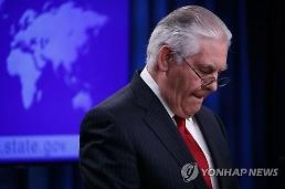 Expert says Pompeo could boost negotiations with N. Korea: Yonhap