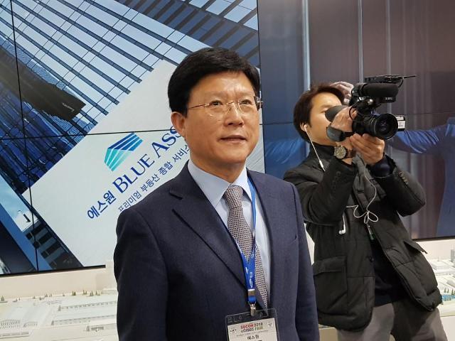 """육현표 에스원 사장 """"올해 전문가 인재 양성에 주력...4차 산업혁명 주도할 것"""""""