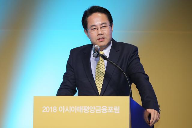 """[2018 아태금융포럼] 전병서 소장 """"시진핑 2050 플랜 중국 증시 장기 상승 이끌 것"""""""
