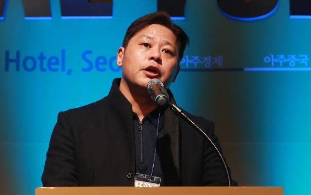"""[2018 아태금융포럼] 홍승필 교수 """"블록체인 기술 뒤쳐지면 경쟁력 상실"""""""