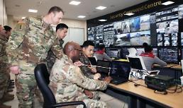 U.S. commander opposes troop pullout: Yonhap