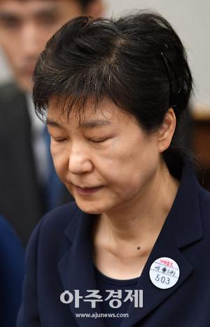 박근혜 전 대통령, 공천개입 혐의…변호인 통해 부인