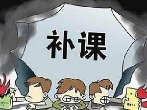 韩国学生一年补课补掉1140亿元 他们原来是学这些……