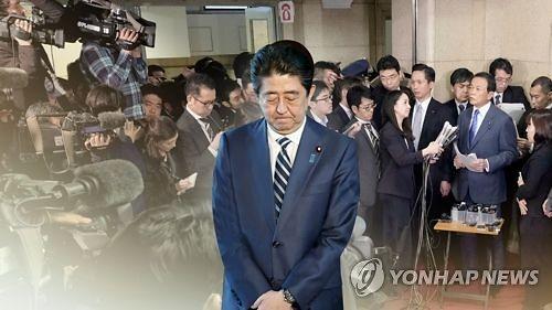 문서조작 아베 강타…지지율 폭락, 차기 총리는 이시바 시게루?