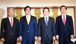 .韩国朝野就修宪案意见分歧严重.