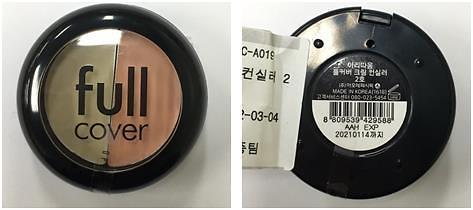 13种韩国化妆品重金属超标 爱茉莉、伊蒂之屋等上榜