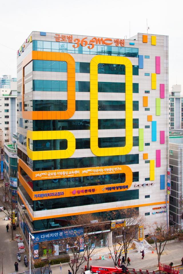 韩国最大规模吸脂手术专门医院亮相大田市