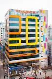 .韩国最大规模吸脂手术专门医院亮相大田市.
