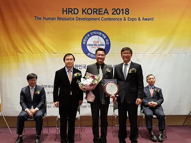 KT DS, HRD 시상식서 교육 프로그램 부문 대상 수상