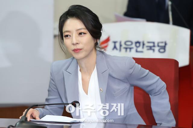 """배현진 """"MBC 노조, 특정 이념에 편향…날 나쁜 사람으로 만들어"""""""
