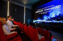 Swiss theater adops worlds first 3D LED screen developed by Samsung