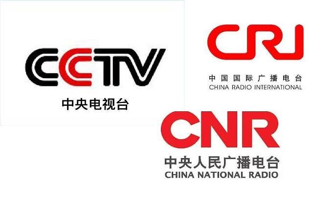 """""""국영 방송3사 통합"""" 중국 시진핑 언론 통제관리 강화"""