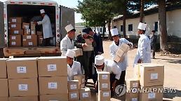 .韩国尤真贝尔基金会5月派代表访朝 帮助治疗耐多药结核病.