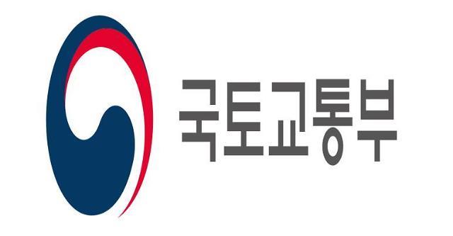 국토부, 오늘 '건설기술인의 날' 행사 개최