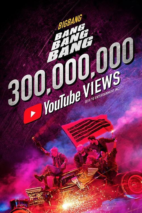 BIGBANG《BANGBANGBANG》MV播放量破3亿
