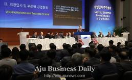 China emerges as key topic in Samsung shareholders meeting