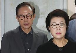 .涉嫌受贿及挪用公款 韩检方将对李明博夫人金润玉展开直接调查.