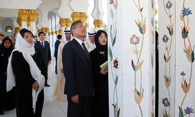 文在寅开启阿联酋访问行程 两国关系全面升级