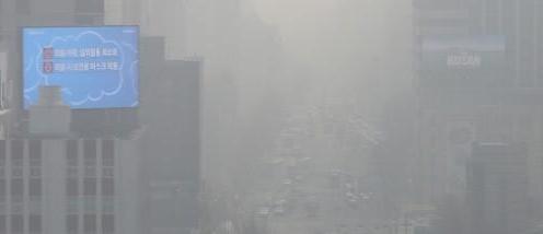 韩国遭史上最严重雾霾天气 多地PM2.5爆表