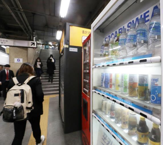 倘若地铁站没了小卖铺和自动售货机? 首尔2020年便可实现