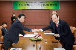 Environmental firm reaches out to depressed Gunsan citizens with cultural event
