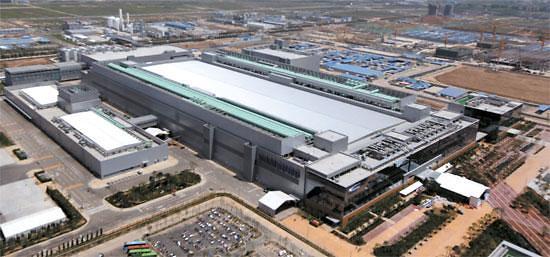 三星电子西安工厂二期项目动工仪式28日举行 投资金额8万亿韩元