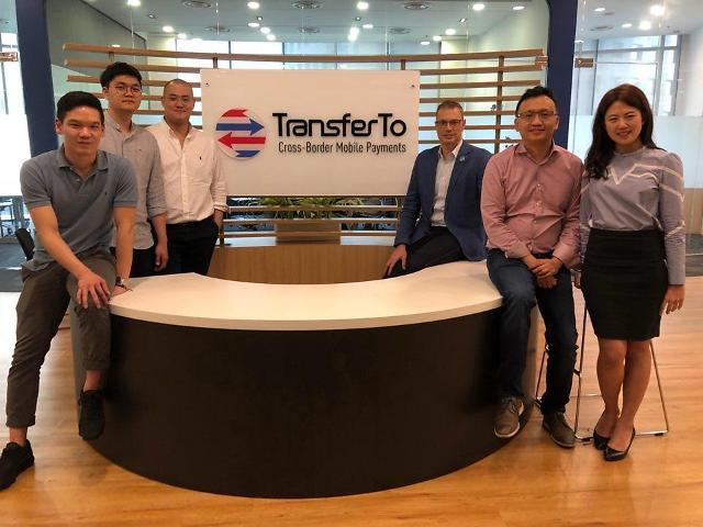 센트비, 글로벌 모바일 결제 네트워크 트랜스퍼투와 파트너십 체결