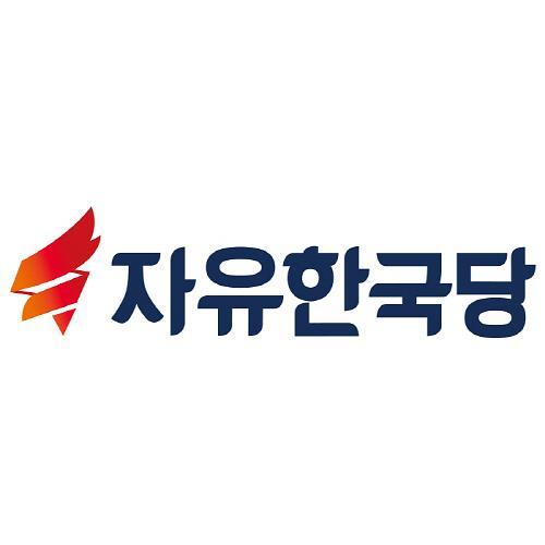 인물난에 내분까지…코너에 몰리는 한국당