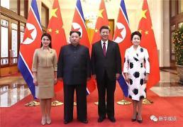 N. Korea confirms summit between Kim and Xi