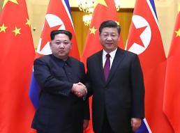 Chinese leaders special envoy to visit Seoul this week