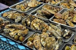 .Maritime ministry bans shellfish harvesting due to spread of paralytic toxins.
