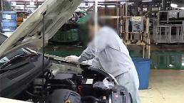 .韩制造业景气指数4个月下降 汽车造船等产业持续不振.
