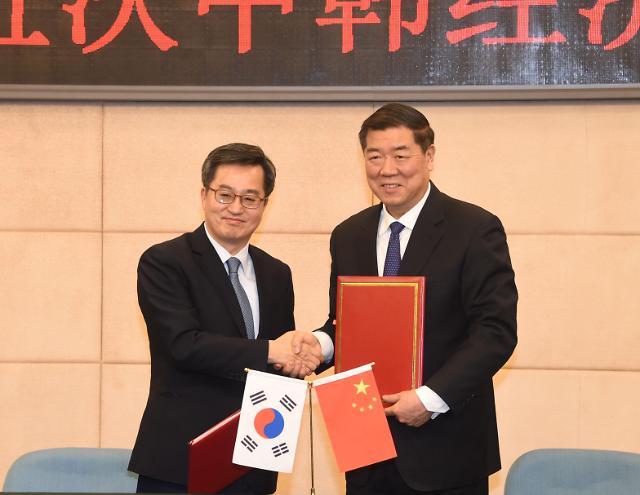 韩中将共同开展收入主导型经济和创新型发展研究
