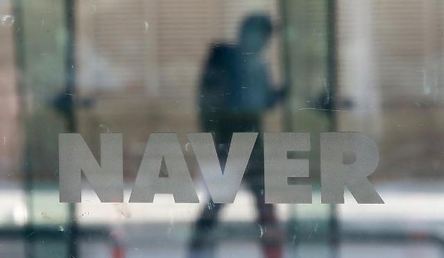 Naver与香港科技大在港共建AI研究所