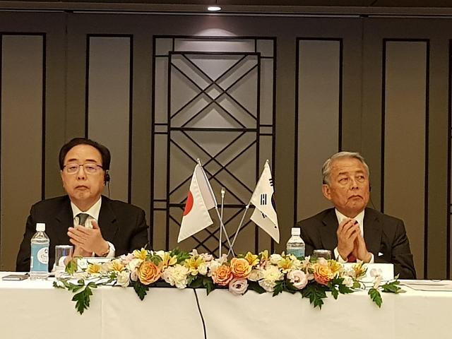 무역협회, 韓·日 신산업무역회의 도쿄서 개최
