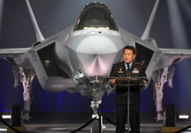 S. Korean military elated by roll-out of its first F-35A stealth jet