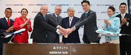 .Joint venture between Korean Air and Delta receives green light in S. Korea.