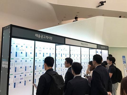 8万多个空缺岗位招不到人 韩国失业率为何仍居高不下?
