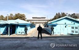 Inter-Korean summit set for April 27 in border truce village