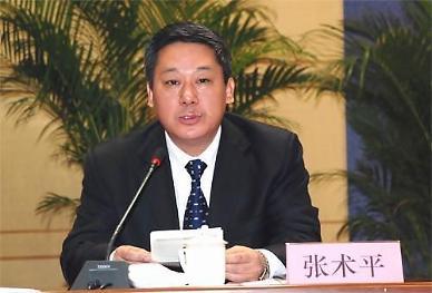 [인사] 중국 옌타이시 인민정부 [중국 옌타이를 알다(292)]