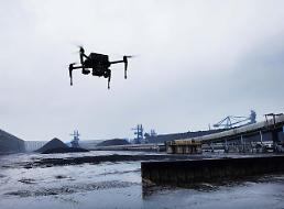 Samsung Electronics wins U.S. patent for drones: Yonhap