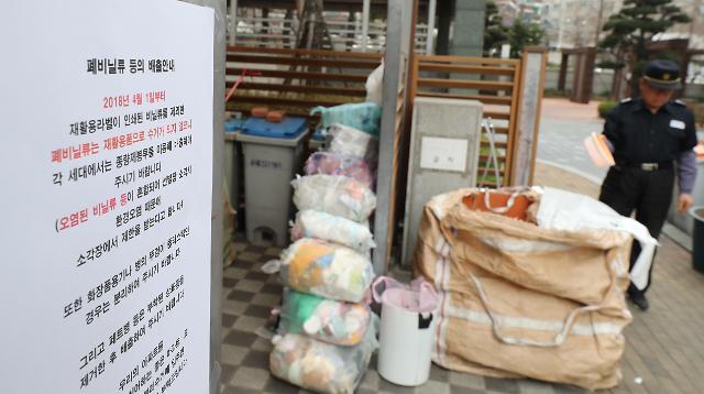中国禁止进口洋垃圾 韩国塑料回收乱作一片