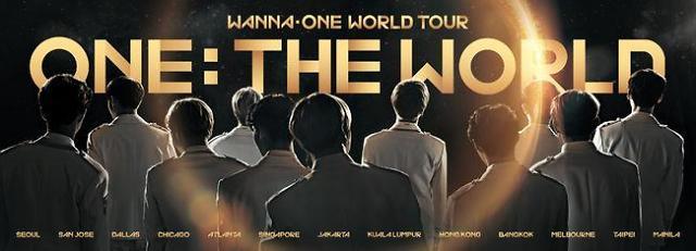 Wanna One确定举行首轮全球巡演 有望6月首尔开唱