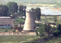 New building under construction in N. Koreas light reactor site