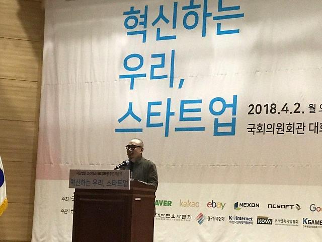 """김봉진 코스포 의장 """"스타트업이 잘 돼야 국가 경제 발전한다"""""""